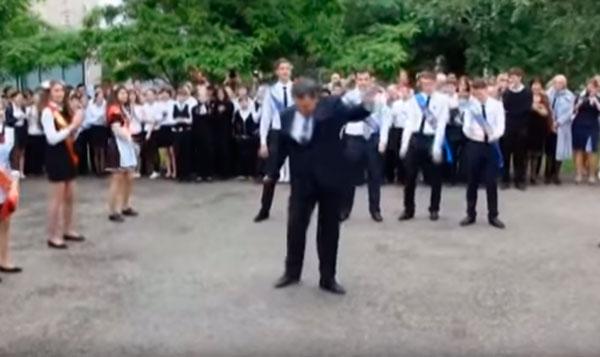 Танец директора школы на последнем звонке.