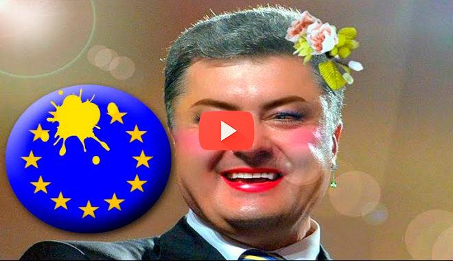 Прикольная песня, затрагивающая последние события в Украине…