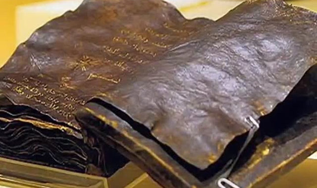 В Турции обнаружена библия, возраст которой 1500 лет. Ватикан в шоке!