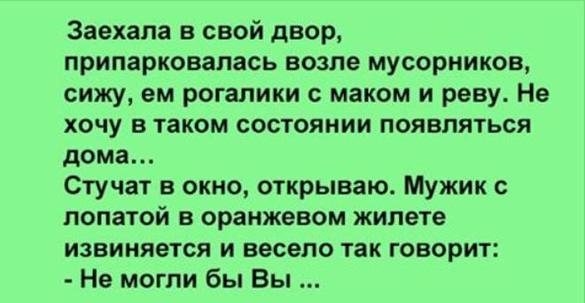 Эта история вновь показывает, что стоит иметь 100 друзей, а не 100 рублей…