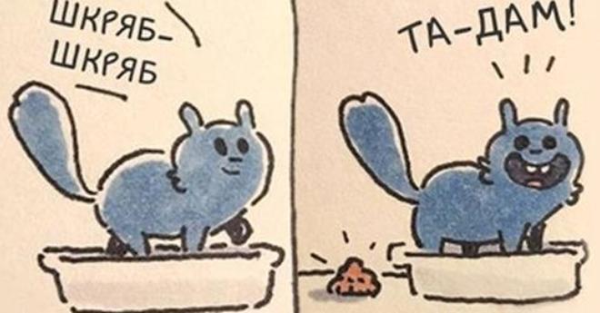 15 самых смешных и жизненных комиксов, где участвуют коты…