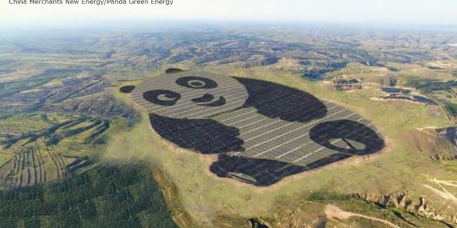 В Китае была построена огромная солнечная электростанция… в виде милой панды…