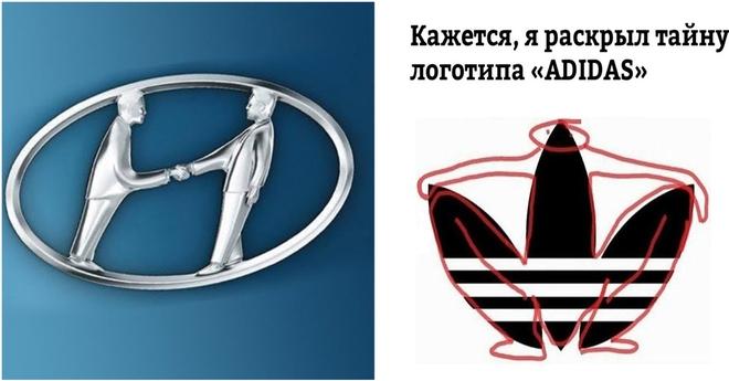 А вы знали о значении логотипов самых крупных брендов?