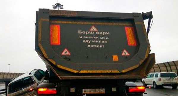 Самые прикольные надписи на машинах, которые можно встретить даже в своём городе…