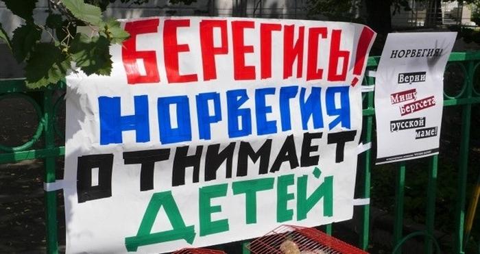 ЖЕНЩИНА ИЗ РОССИИ ПЕРЕЕХАЛА ЖИТЬ В НОРВЕГИЮ, И РЕШИЛА РАССКАЗАТЬ ЖУТКИЕ ПОДРОБНОСТИ