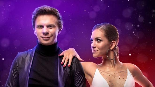 Дмитрий Комаров женился! Невеста — «Мисс Украина» и партнерша по «Танцам со звездами». Все подробности